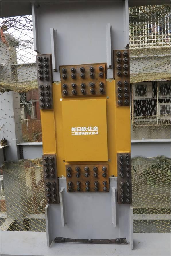 <h3><strong>新日鐵制震產品 - 鋼板制震壁(NS)</strong></h3>